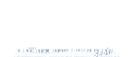 U.S.VETS Career Network Logo